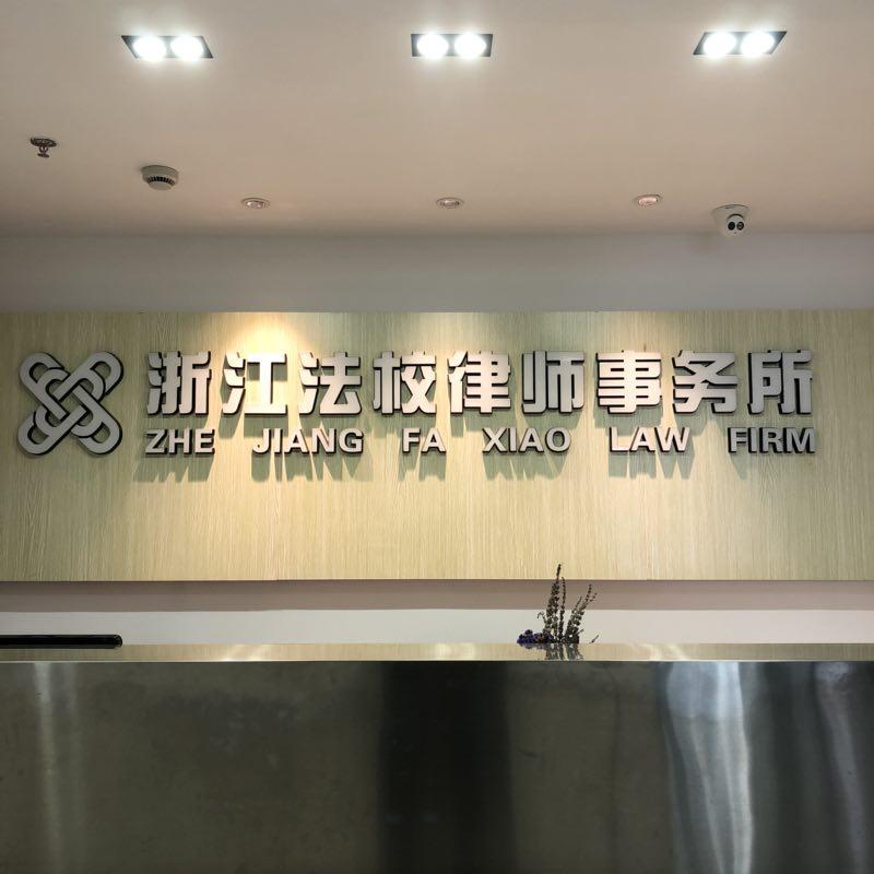 """<span style=""""font-family:Microsoft YaHei;font-size:16px;"""">前台</span>"""